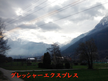 2015051206.jpg