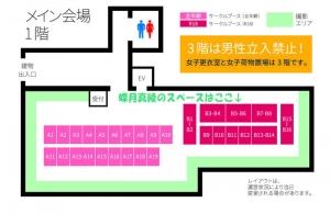 0222mitorizu_web.jpg