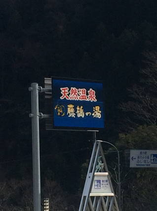ぎふ009
