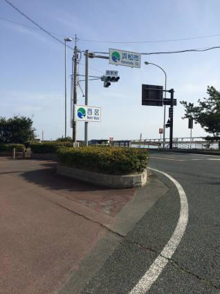 浜名湖003