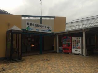 岐阜ツー032