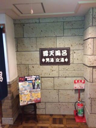 岐阜ツー043