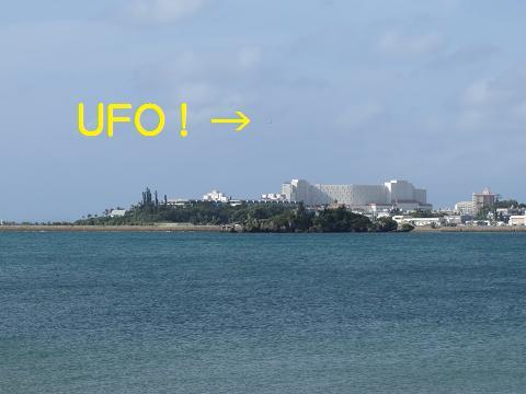 UFO 7 (Wed) July 2015 001