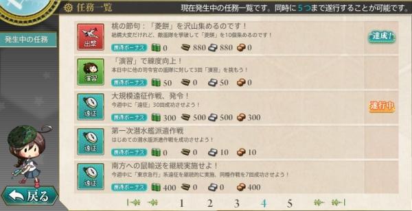 2015hisimoti_03.jpg