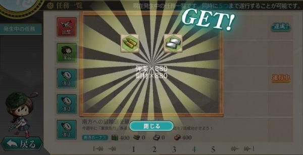 2015hisimoti_04.jpg