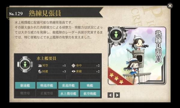 2015hisimoti_07.jpg