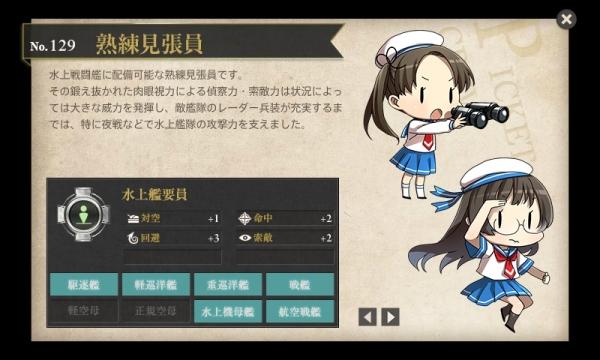 2015hisimoti_08.jpg