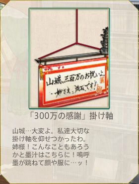 2015tsuyu_02.jpg