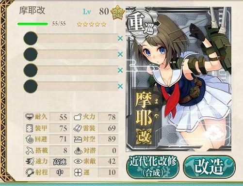update_20150313_01.jpg