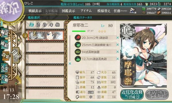 update_20150313_04.jpg