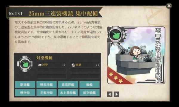 update_20150313_07.jpg