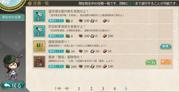 update_20150313_09.jpg