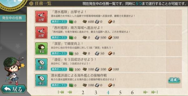 z1get_02.jpg