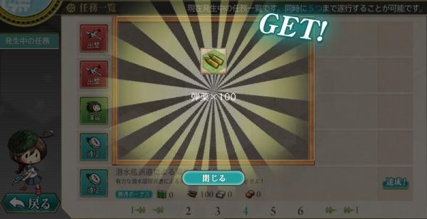 z1get_03.jpg