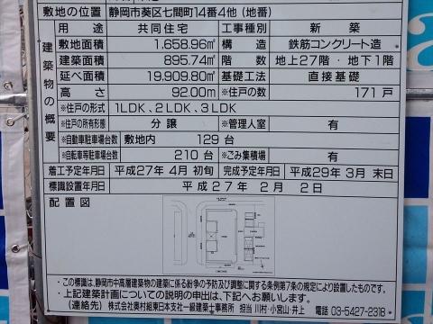 uc150319b_R.jpg