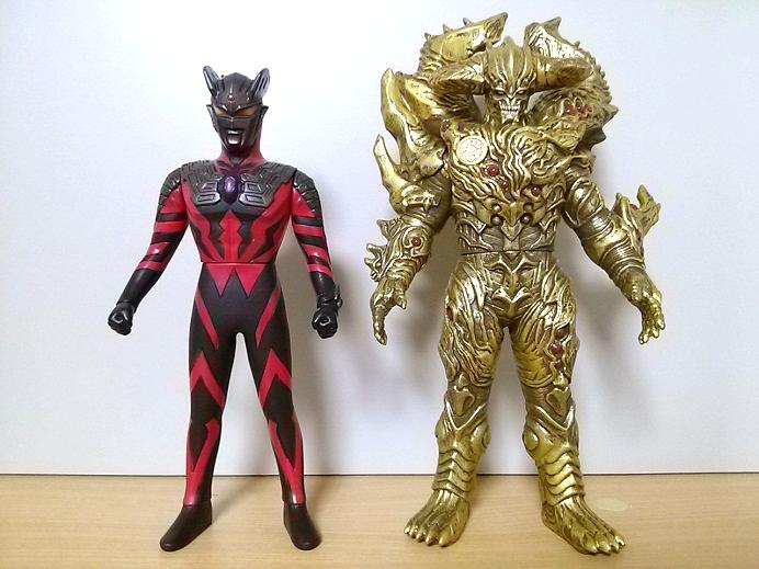 ウルトラ怪獣DX エタルガー3
