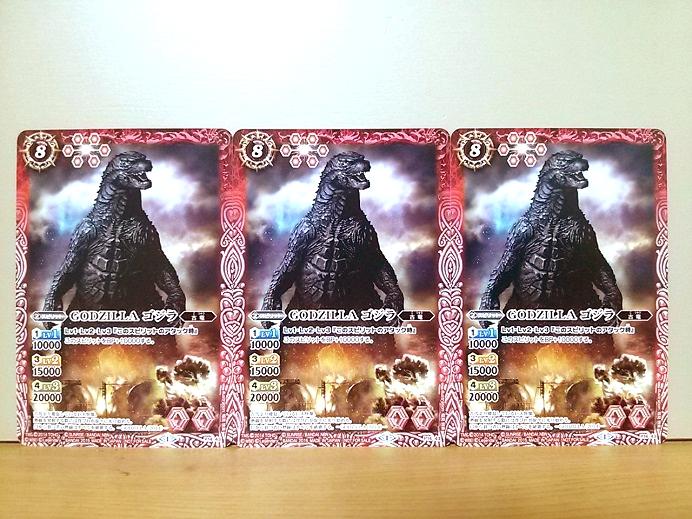 ゴジラ2014 完全数量限定生産5枚組0
