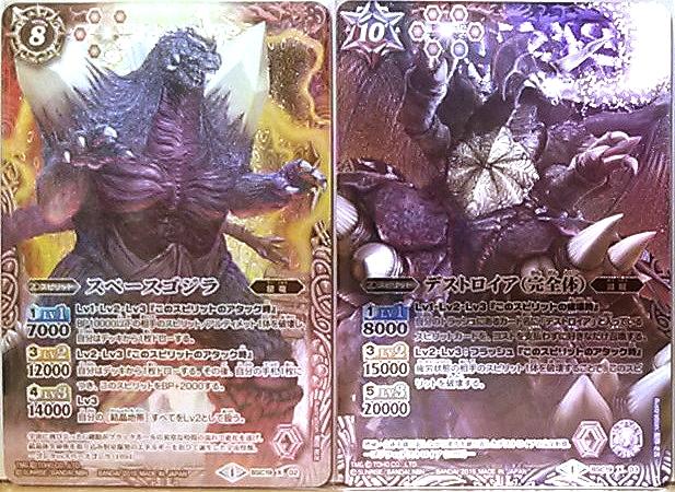 バトルスピリッツ 東宝怪獣大決戦6