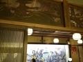 元祖怪獣酒場28