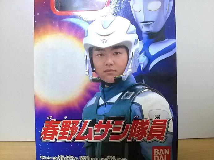 ウルトラヒーローシリーズ 春野ムサシ隊員3