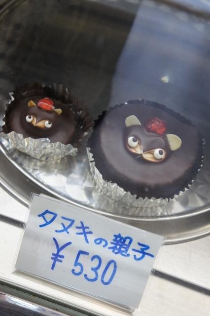 翁堂タヌキケーキ ②