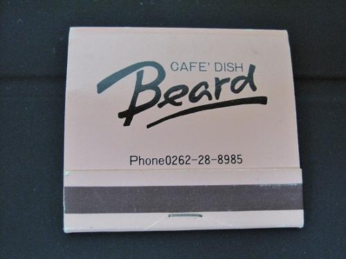 Beard (イングランドヒル)
