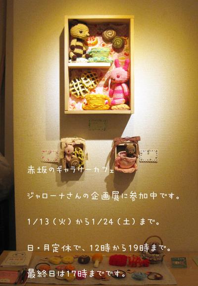2015_01_14bu.jpg