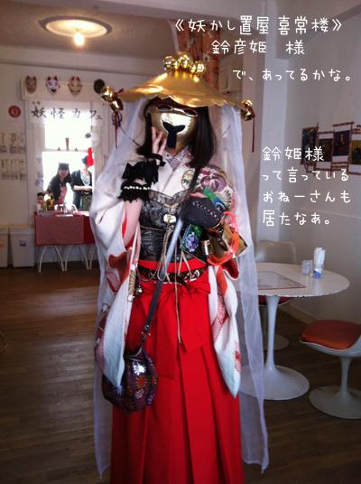 2015_3youmise12.jpg