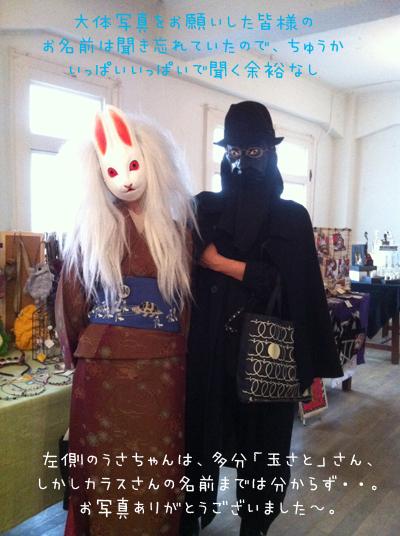 2015_3youmise13.jpg