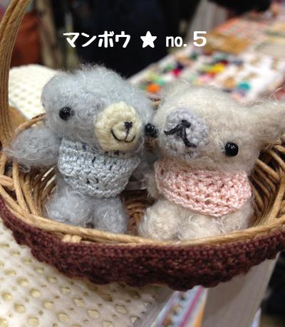 2015_5_23_24_ma002.jpg