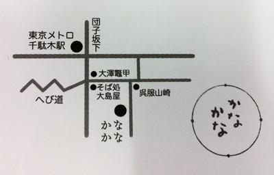 IMG_4677_2.jpg