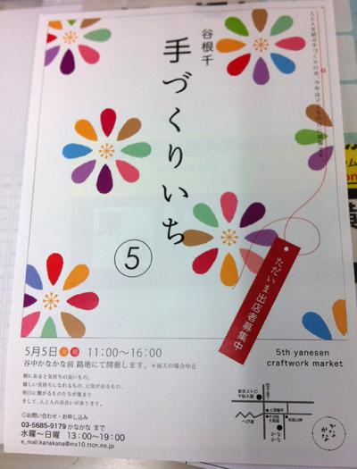 IMG_4679_2.jpg