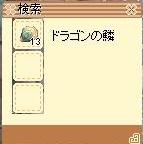 20150702_9.jpg