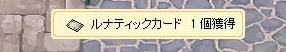 20150703_2.jpg