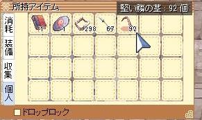 20150703_7.jpg
