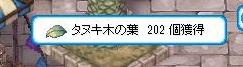 20150705_2.jpg