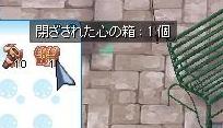 20150705_6.jpg