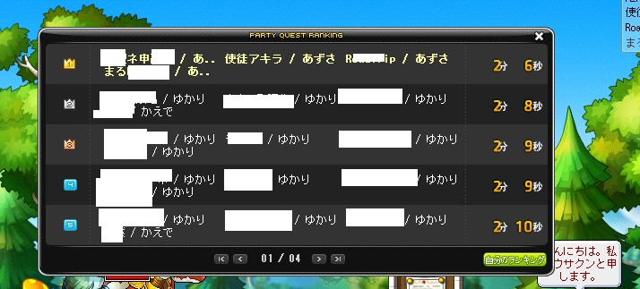 2015-02-08-3.jpg