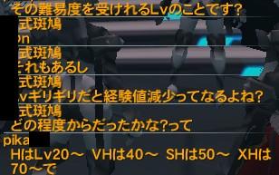 2015-04-04-6.jpg