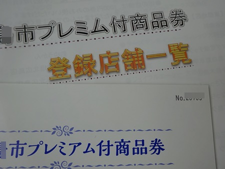 DSC00920.jpg