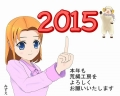 201501_001.jpg