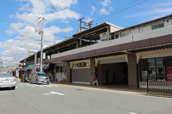 201506yokogawaeki-1.jpg
