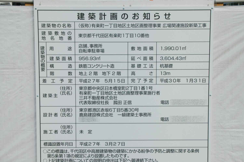 hibiya15040191.jpg