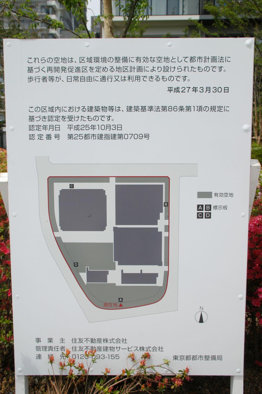 kanamachi15050081.jpg