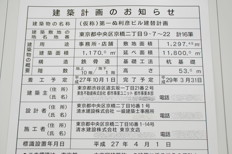 nurihiko15040014.jpg