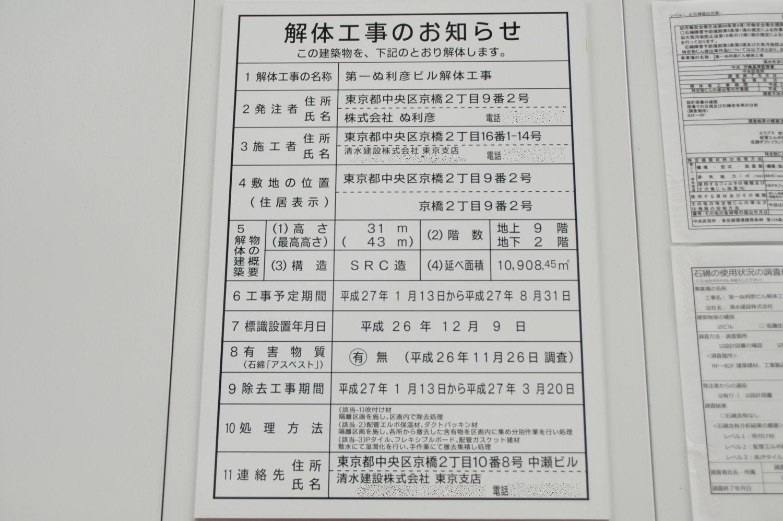 nurihiko15040016.jpg