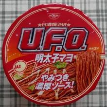 日清焼そば U.F.O. 明太子マヨ焼そば