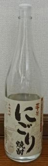 黒こうじ甕壺仕込みさつまおごじょ「芋製 にごり焼酎」 1. 8L 3070円