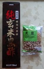 黒酢と大豆