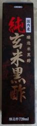 純玄米黒酢 720ml 321円
